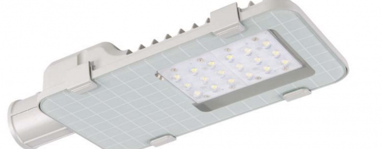 Compacte LED Straatverlichting Lucinda (S)